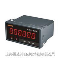 线速度表 HB962