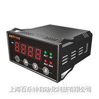 智能PID温度调节仪 XMT7100