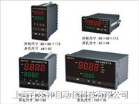 XMT636智能可编程调节器 XMT634 XMT636 XMT638