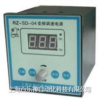 单相变频器 RZSD-04