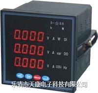 QP101电力仪表|天康科技| QP101