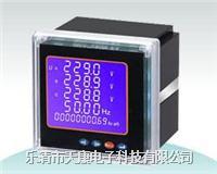 PD800H-M13多功能谐波分析仪表 PD800H-M13多功能谐波分析仪表