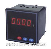 PA1135I-DS1,PA1135I-AS1数显电流表 PA1135I-DS1,PA1135I-AS1