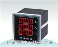 PA1134I-2D4,PA1134I-3D4三相电流表 PA1134I-2D4,PA1134I-3D4