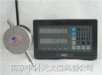 光栅线位移传感器 GS-800