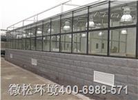 日光型人工气候室