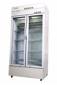 WSY-508SL药品冷藏柜