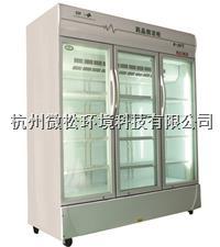 WSY-1008L药品阴凉柜