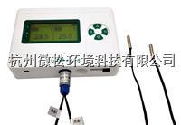 GPRS无线双通道温度采集器