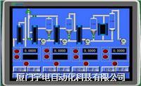 厦门宇电无纸记录仪 AI-3070C