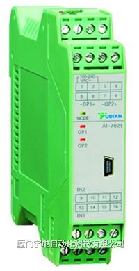 信号隔离器 AI-7021D5型