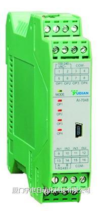 4路PID温度控制器 AI-7048D5型