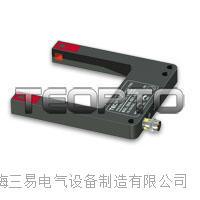 高精度槽型光电传感器 FOM50/PNSCV8