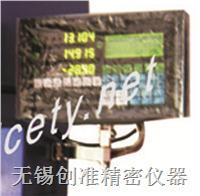测量投影仪150*100mm