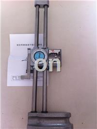 陕西银燕双柱带表高度尺0-300mm高度尺0-600.0-500