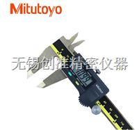 日本三丰Mitutoyo 数显卡尺500-196  0-150mm