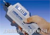 便携式测振仪 VM-63A VM-63A