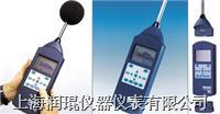 声级计/噪音分析仪 CEL-593 CEL-593