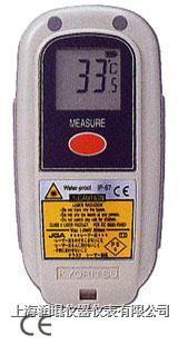 红外线测温仪 5510 5510