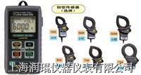 相电流、漏电流、电压记录仪  5010/5020