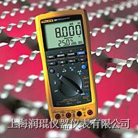 过程多用表 Fluke 789 ProcessMeter™ Fluke 789 ProcessMeter?