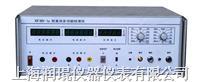 多功能校准仪 XF30B-3 XF30B-3