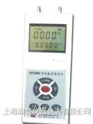 智能压力风速风量仪 RK-2000H RK-2000H