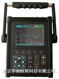 超声波探伤仪 HUD50