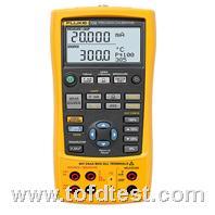 美国福禄克高精度多功能过程校准器F726  美国福禄克高精度多功能过程校准器F726