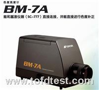 BM-7A BM-7A