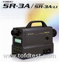 SR-3A SR-3A