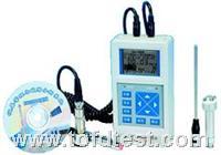HG-3500系列振动测量仪 HG-3500系列振动测量仪