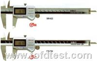 500-622CD-15PS防水数显卡尺 500-622CD-15PS防水数显卡尺