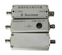 声发射系统配件 声发射系统配件