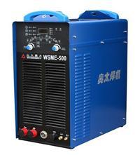 WSME系列交直流脉冲氩弧焊机  WSME-315II/500II/630II