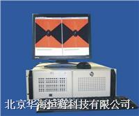 ECS-338型涡流探伤仪 ECS-338
