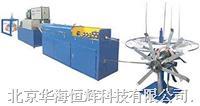 ECS-106A铜包铝、铜包钢涡流探伤仪 ECS-106A