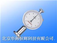 微孔材料硬度计LX-C LX-C
