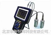 中厚板专用型超声波探伤仪  ARS202P