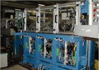 钢轨超声检测系统 NSP系列