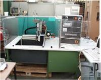 材质纯净度检测系统 UST-Cleanliness Scanner
