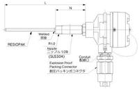 日本岡崎 R99N氫氣防爆熱電阻 分裂路防爆熱電阻