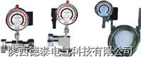 SF6气体压力密度继电器