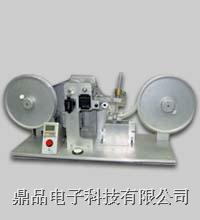 RCA纸带摩擦实验机