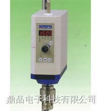 數位式高速無碳刷攪拌機 MS-1400D/2000D