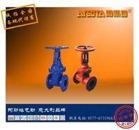 J24W角式高壓針型閥 J24W-1.6(32)型