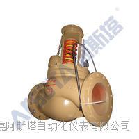 通用型自力式单座(套筒)压力调节阀,单座套筒调节阀,自力式调节阀 B100