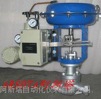 气动薄膜套筒调节阀 ZXM型