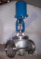 供应ZDLP型不锈钢电动调节阀,电动调节阀