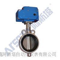 D971X对夹式电动蝶阀,对夹式电动蝶阀,电动蝶阀